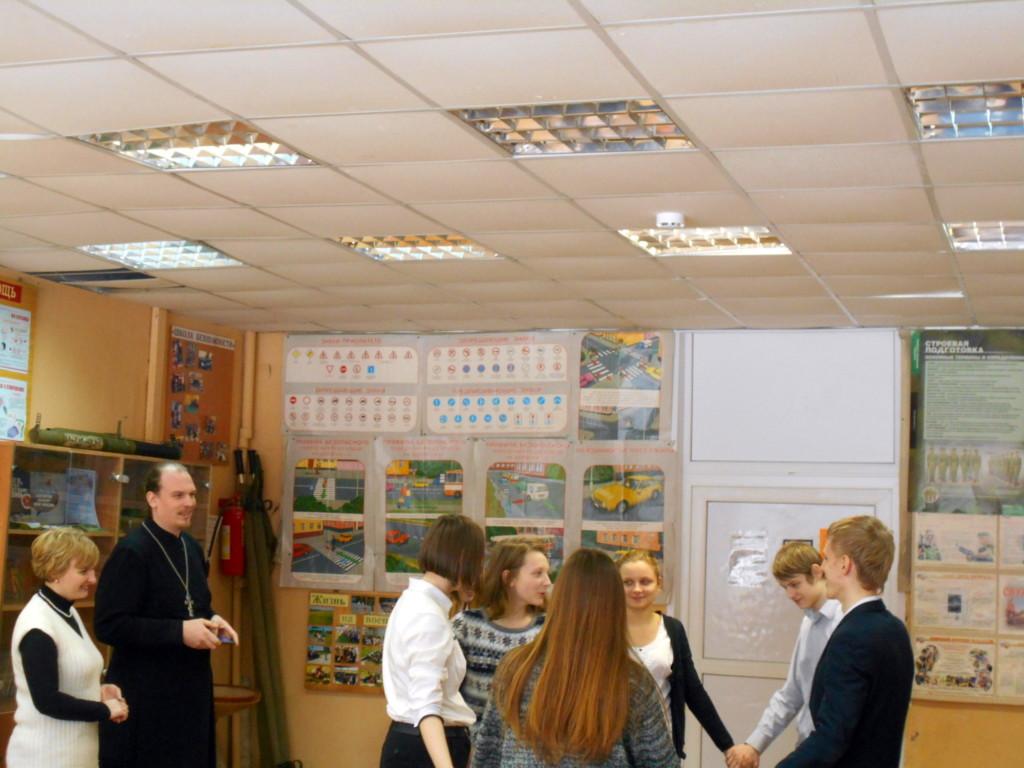 Посещение Радужненской средней школе